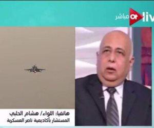 مستشار بأكاديمية ناصر: الضربة الجوية لمعسكرات داعش بليبيا حققت أهدافها