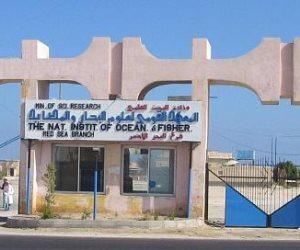 """""""القومي لعلوم البحار"""" ينظم احتفالية باسم الدكتور حامد جوهر مؤسس المعهد"""