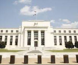 «المركزي الأمريكي» يغرم دويتشه بنك 41 مليون دولار لهذا السبب