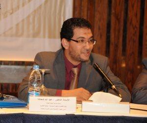 19 أبريل استكمال مرافعة دفاع المستشار الاقتصادي لـ «مرسي» و20 آخرين