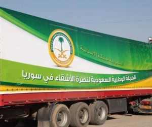 السعودية توزع أكثر من 1000 سلة غذاء على اللاجئين السوريين في لبنان