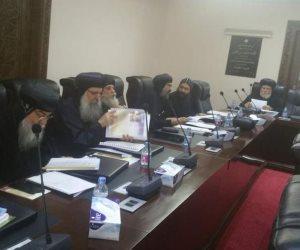 بحضور 109 من الأعضاء.. تواضروس يناقش توصيات لجان المجمع المقدس