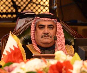 تضمنت أهم ملفات المنطقة.. تفاصيل كلمة وزير خارجية البحرين فى الأمم المتحدة