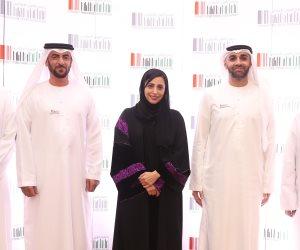 الناشرين الإماراتيين تناقش قضايا النشر في أمسية رمضانية