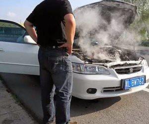 هذا مايجب فعله عند إرتفاع حرارة محرك السيارة