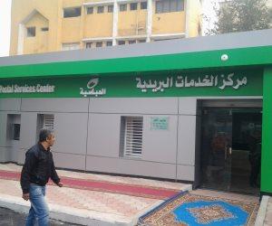 «الاتصالات والهجرة» تبحثان تحويل أموال المصريين بالخارج عن طريق البريد