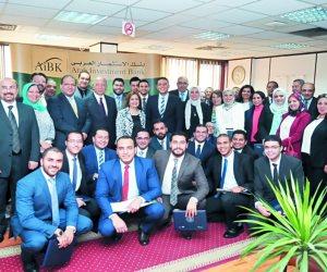 ملحق اقتصادى: بنك الاستثمار العربى يحتفل بتخريج الدفعة الثالثة على التوالى لـ«برنامج الائتمان المصرفى المكثف» الذى عقد بالمعهد المصرفى المصرى