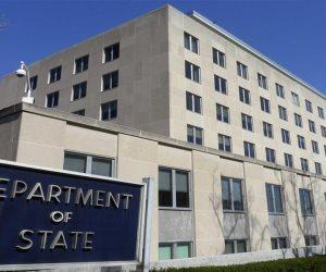 الخارجية الأمريكية: يمكن إنهاء الوجود العسكري الإيراني في المنطقة