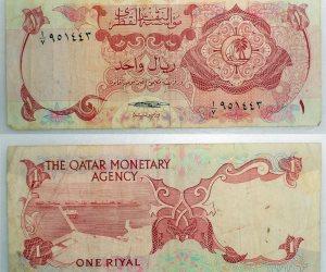 سعر الريال السعودي اليوم الأربعاء 7-2-2018 بالبنوك المصرية