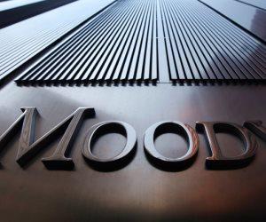 B2.. «موديز» ترفع تصنيف 5 بنوك مصرية (تعرف عليها)