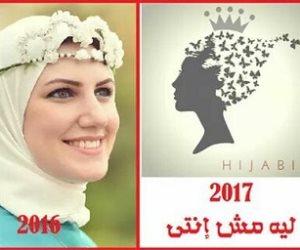 مسابقة ملكة جمال المحجبات تنطلق يوليو المقبل.. تعرفى على شروط الالتحاق