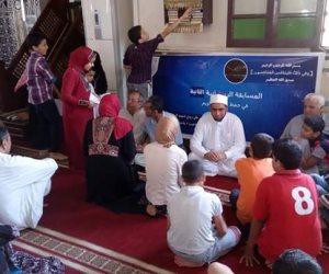"""""""مستقبل وطن بأسيوط"""" يعلن عن مسابقة لحفظ القرآن الكريم خلال شهر رمضان"""