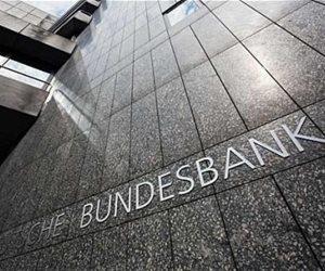 البنك المركزى الألماني يرفع توقعات النمو الاقتصادي إلى 1.9% حتى عام 2019