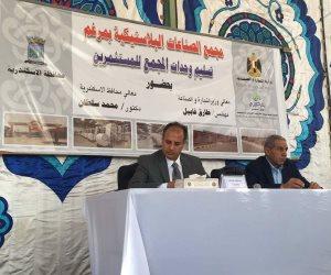 طارق قابيل يسلم عقود أول مجمع للصناعات البلاستيكية للشباب بالإسكندرية (صور)