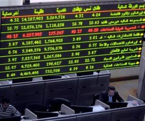 تباين بورصات الخليج وسط أداء ضعيف لأسهم بنوك الإمارات والكويت