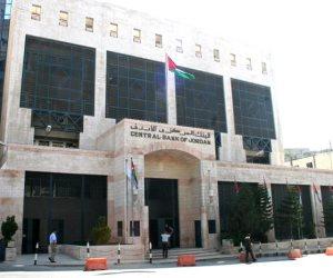 انخفاض احتياطي الأردن من النقد الأجنبي 10.7% في نهاية مايو