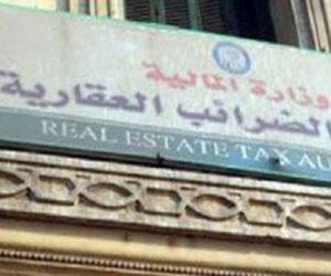 شاهد أمر إحالة مستشار وزير المالية و منتج برنامج البيت بيتك و آخرين للمحاكمة (مستندات)