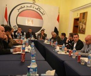 """فى جلسة نقاشية: """"دعم مصر"""" يناقش مقترح قانون تنظيم النقل البري"""