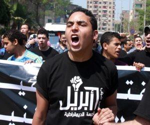 فض رسائل تظهر تدريب حركة 6 أبريل على يد صربى الجنسية ضمن أحراز التخابر مع حماس