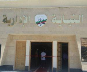 لجنة انتخابات النيابة الإدارية بالإسكندرية تعلن أسماء الفائزين