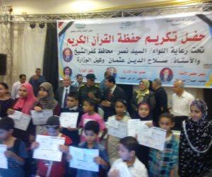 تكريم 55 من حفظة القرآن الكريم بمسجد حورية في بني سويف