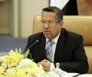 رئيس الحكومة اليمنية يعلن «انتهاء الأزمة» مع الإمارات في سقطري