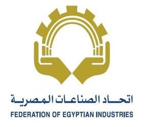 اتحاد الصناعات: ندرس قانون شركات قطاع الأعمال لمواكبة متطلبات الدولة العصرية