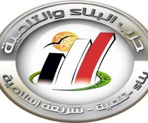 هل  إجراء انتخابات على رئاسة «البناء والتنمية» مناورة سياسية من قيادات الحزب؟