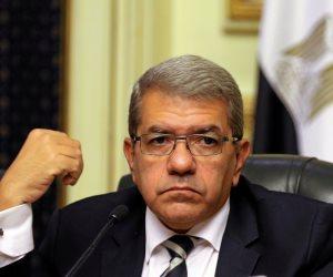 وزير المالية: مصر تنتظر الدفعة الثالثة من قرض صندوق النقد بملياري دولار في ديسمبر