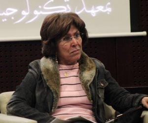 """بلاغ يتهم فريدة الشوباشي بالفعل الفاضح بسبب """"إشارة خارجة""""  (صورة)"""