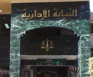 النيابة الإدارية تطالب هيئة قضايا الدولة بالاستمرار في طعن مسابقة كاتب رابع