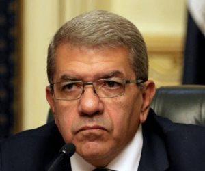 وزارة المالية تتصالح في 260 حالة تهرب ضريبي