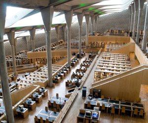 مكتبة الإسكندرية: حادث الروضة الإرهابي جزء من مخطط يستهدف الدولة المصرية
