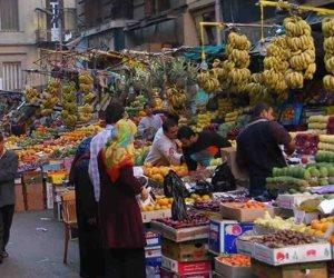أسعار الفاكهة اليوم الخميس 26 أكتوبر 2017 في الأسواق المصرية