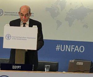 وزير الزراعة يستعرض خطة مصر في المؤتمر العام لـ«الفاو» بروما لتحقيق التنمية المستدامة وضرورة تكاتف المجتمع الدولي للصمود أمام التغيرات المناخية