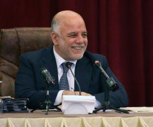 النهاردة العراق في عيد.. العبادي يعلن القضاء على داعش نهائيا