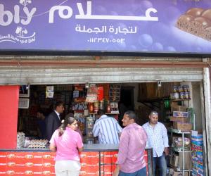 تموين بورسعيد يتسلم مقررات تموينية 72000 زجاجة زيت