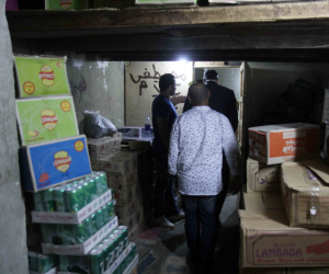 ضبط 20 قضية تموينية في حملة على الأسواق بالبحيرة