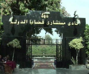 نادي مستشاري قضايا الدولة ينعى شهداء حادث رفح الإرهابي