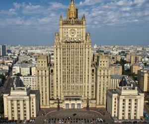الخارجية الروسية تعلن عن تأسيس الرابطة الوطنية لأمن المعلومات الدولي