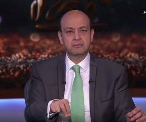 عمرو أديب: إخواني الزمالكوية البقاء لله