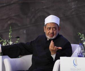 شيخ الأزهر: اختلاف المسلمين حول مفاهيم الوسطية وراء تفرقة الأمة