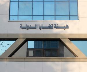 هيئة قضايا الدولة: تحصيل 87 مليون جنيه خلال 5 شهور لصالح خزانة الدولة