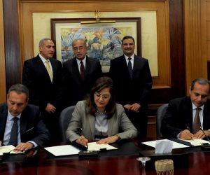التخطيط: اتفاقية الـ400 مليون جنيه مع بنكي مصر والأهلي لتنمية العنصر البشري