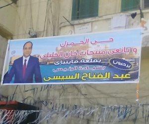الإسكندرية تستعد لاستقبال مؤتمر الشباب الرابع بحضور السيسي (صور)