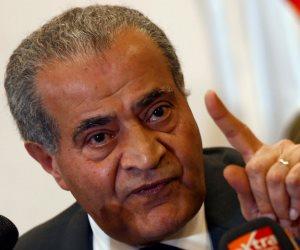 لتقاعسهم عن العمل.. التموين تقيل قيادات إحدى شركات المجمعات الاستهلاكية