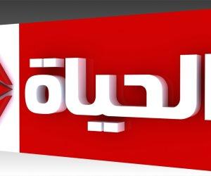 هالة سرحان تكشف حقيقة استقالتها من قناة الحياة