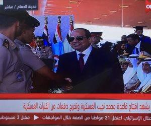 السيسي يشهد افتتاح عدد من الوحدات العسكرية بقاعدة محمد نجيب
