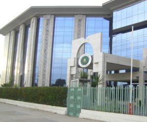 المنظمة الإسلامية للتربية والعلوم تدين الهجوم الإرهابي في جدة