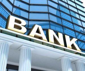 """""""موديز"""" ترفع توقعاتها بشأن القطاع المصرفي في لبنان من """"سلبي"""" إلى """"مستقر"""""""